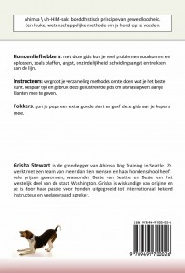 Geek gids voor dating ebook feiten over Dating a Gemini